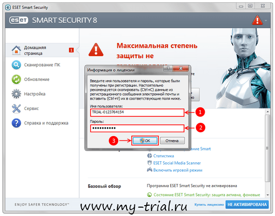 Контакты. Сервер обновления антивируса eset nod32 ключи для. Статьи. О к
